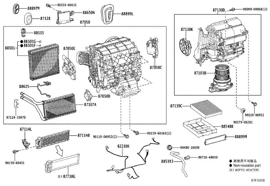 Lexus RX 350 Damper servo sub-assembly, air conditioner