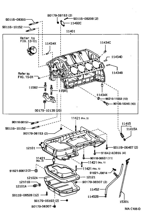 1994 Lexus Pan sub-assembly, oil, no. 2. Engine