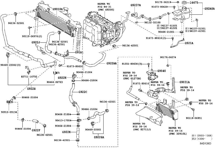 2019 Lexus RX 450h Drive Motor Inverter Cooler Water Pump