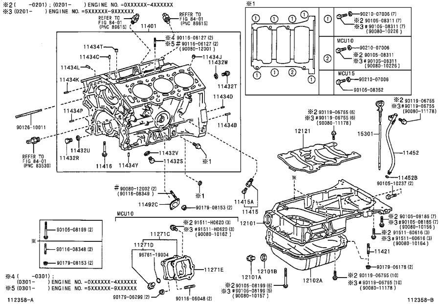 2000 Lexus Engine Oil Sump Windage Tray. COOLER, ATM