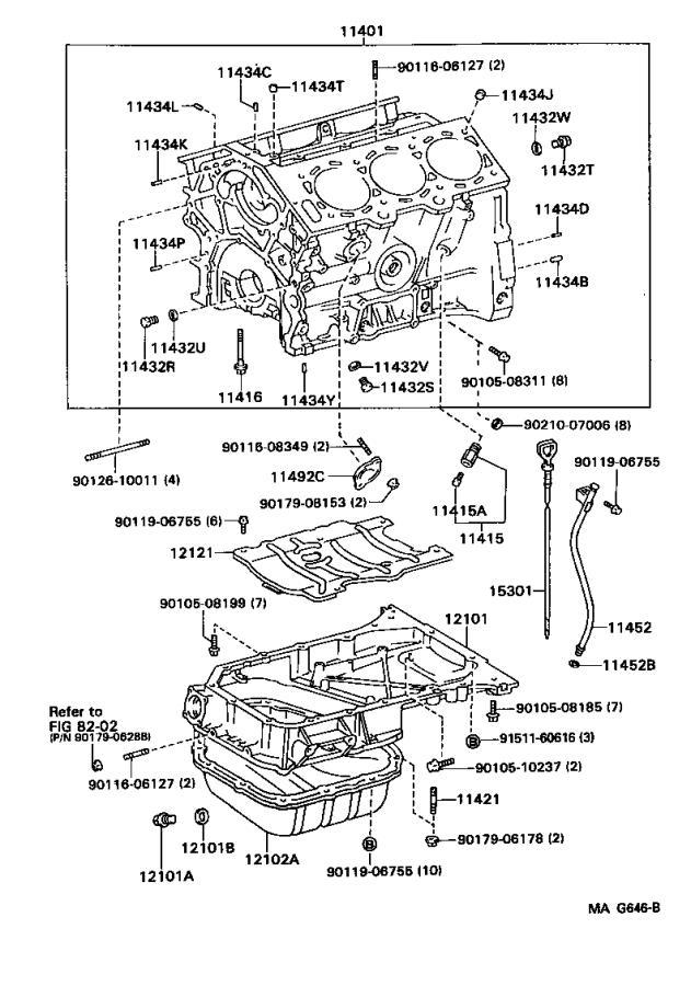 1996 Lexus Engine Oil Sump Windage Tray. COOLER, ATM