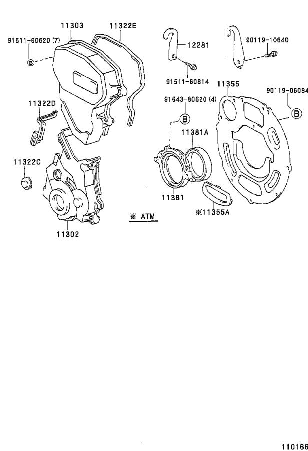 Toyota Tercel Engine Timing Cover. Cover, Timing Chain OR