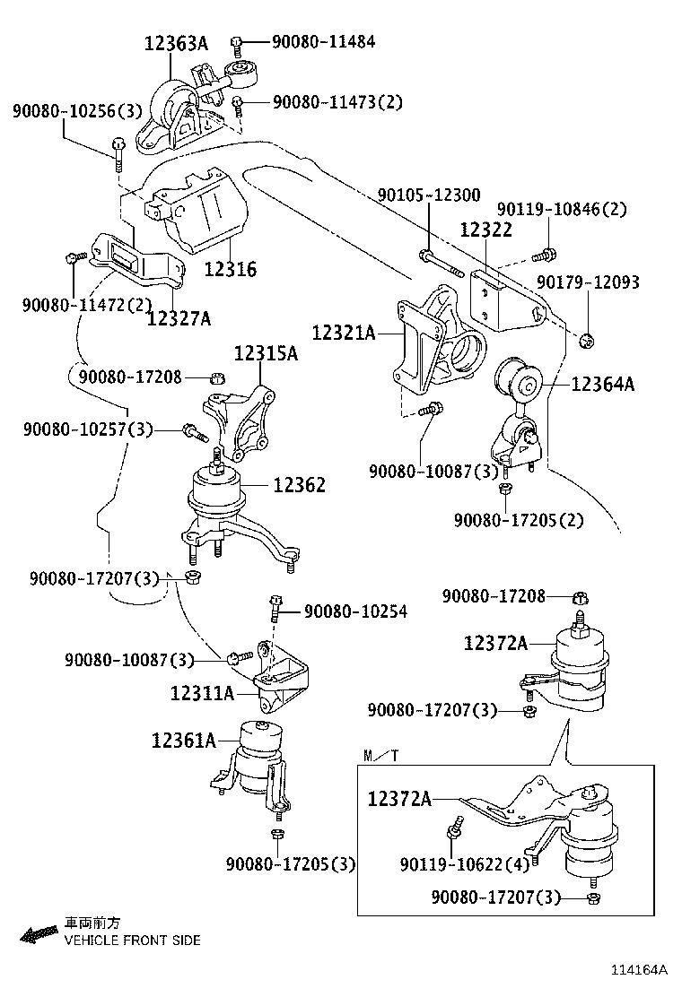 Toyota Camry Bracket, engine mounting, rear(for transverse