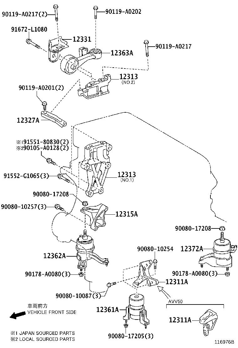 Toyota Camry Insulator, engine mounting, front(for