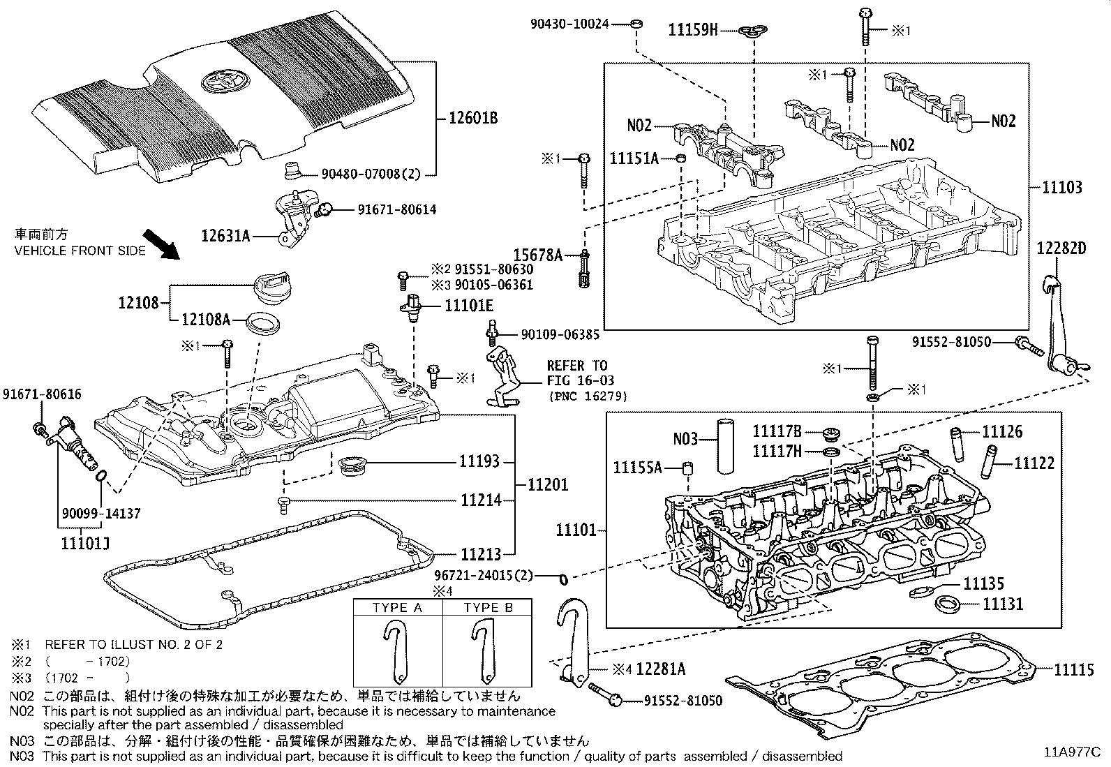 Toyota Prius Head sub-assembly, cylinder. Engine
