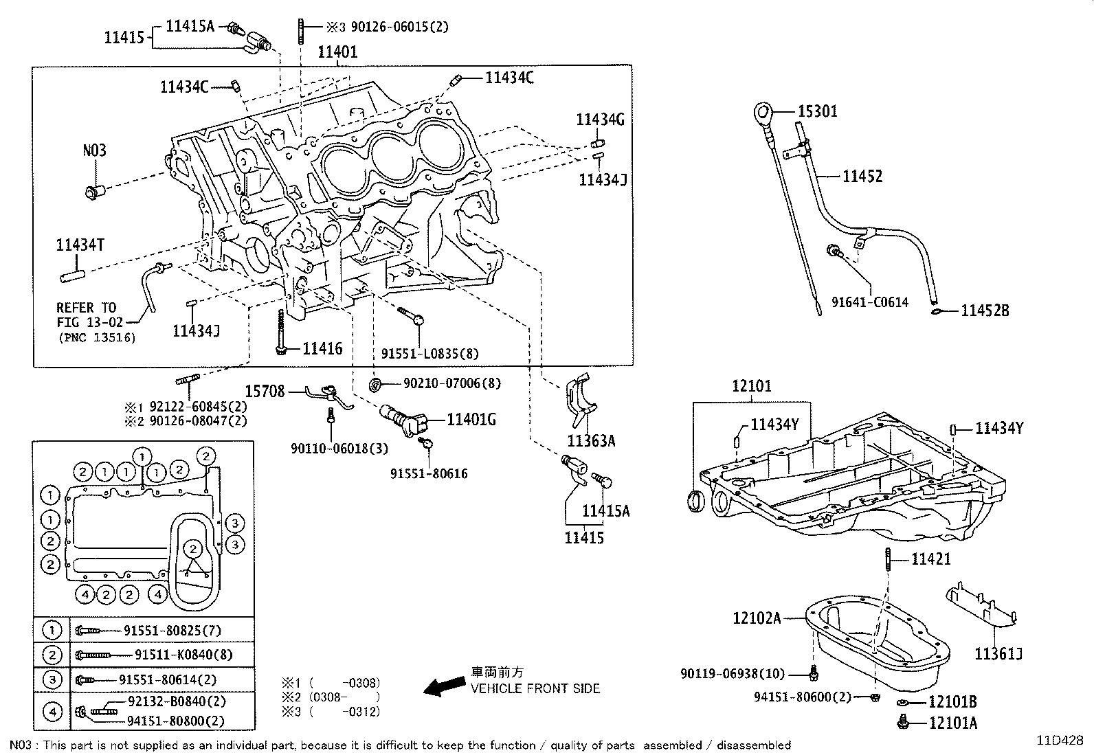 Toyota 4Runner Block sub-assembly, cylinder. Engine
