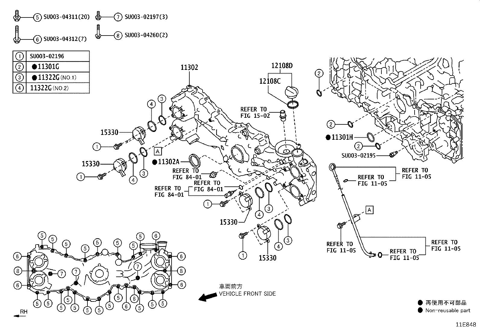 Toyota 86 Engine Variable Valve Timing (VVT) Solenoid