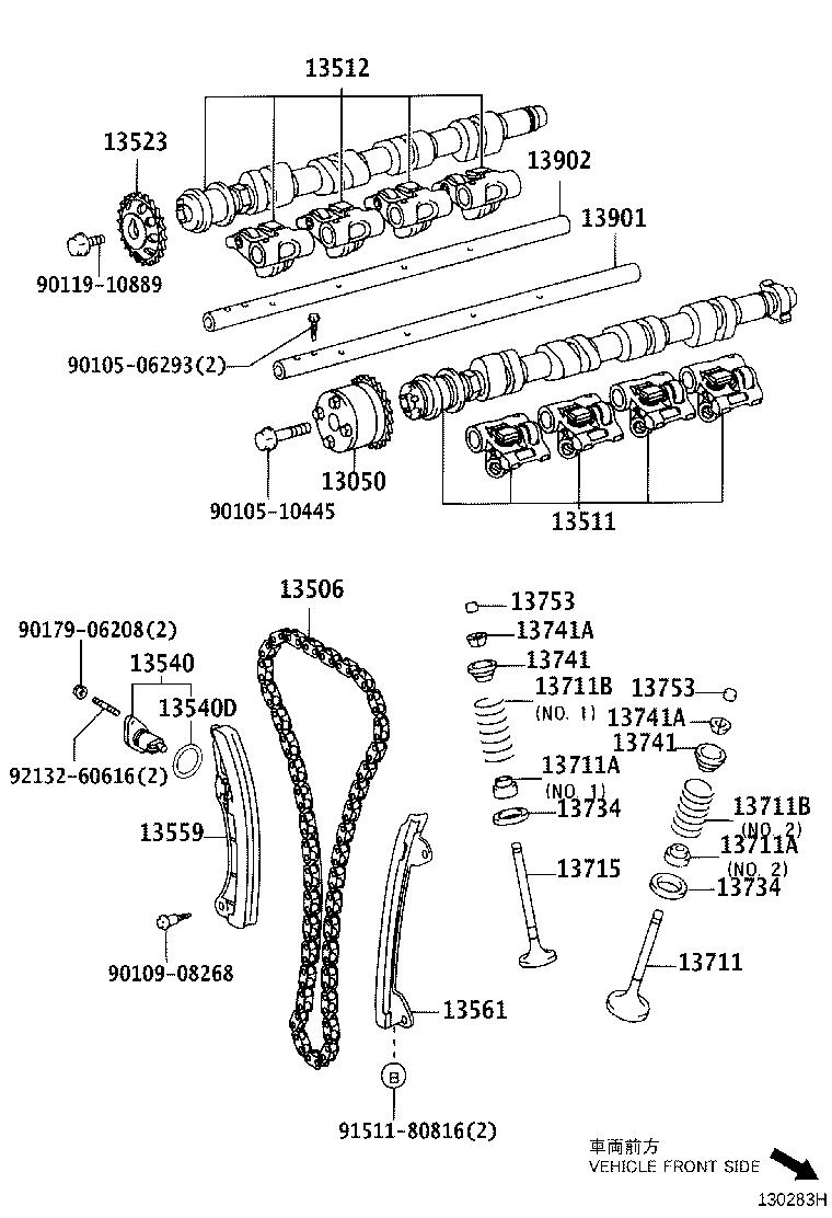 Toyota Matrix Engine Timing Chain Guide. Along