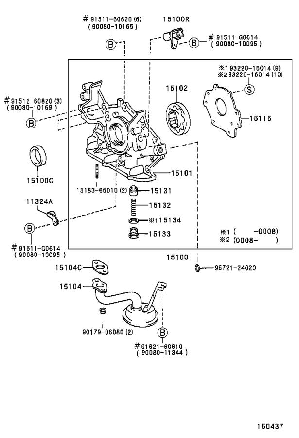 Toyota Sienna Body sub-assembly, oil pump. Engine