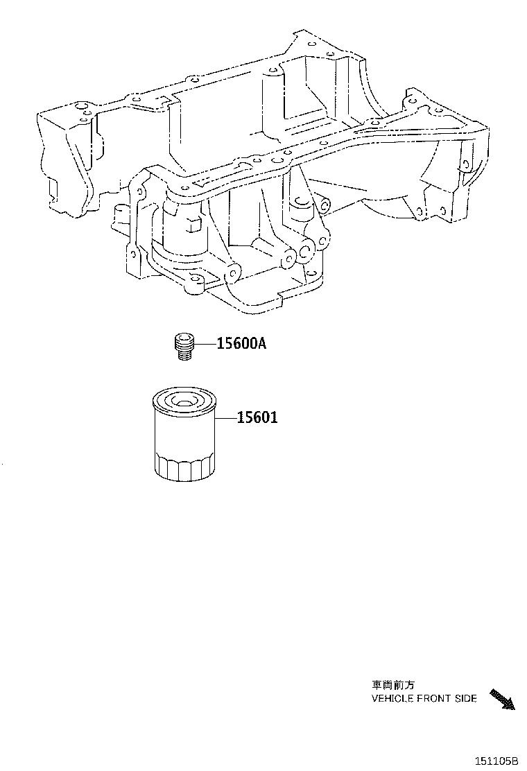 Toyota Camry Cap assembly, oil filter. Engine, cooler