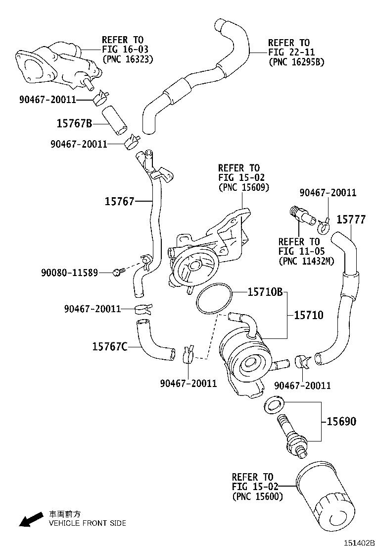 Toyota Sequoia Spacer, oil cooler. Engine, towing, package