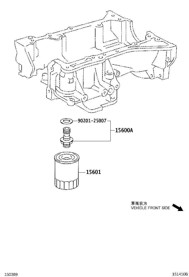 Toyota Corolla Cap assembly, oil filter. Element, engine