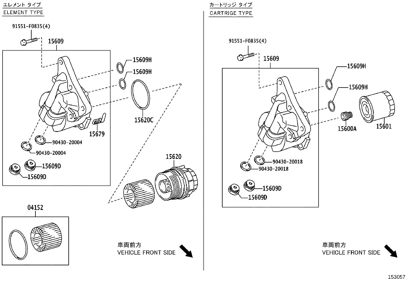Toyota Prius V Cap Assembly Oil Filter Interchangeable