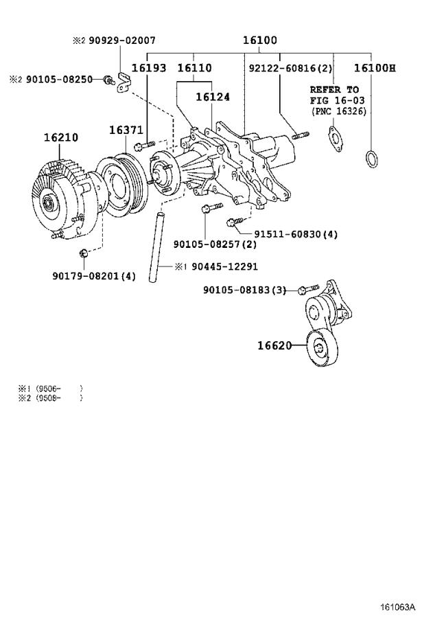 Toyota Supra Pump assembly, water. Engine, cooling