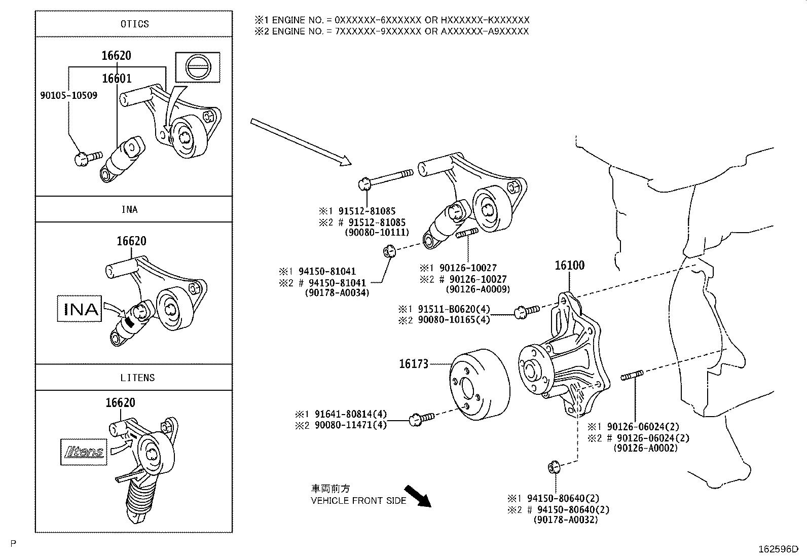 Toyota Camry Engine Water Pump. Quickly, Itself, BWater