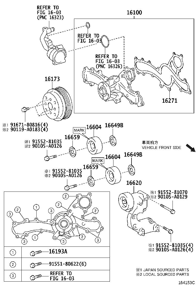 Toyota Avalon Engine Water Pump Pulley. A pulley that