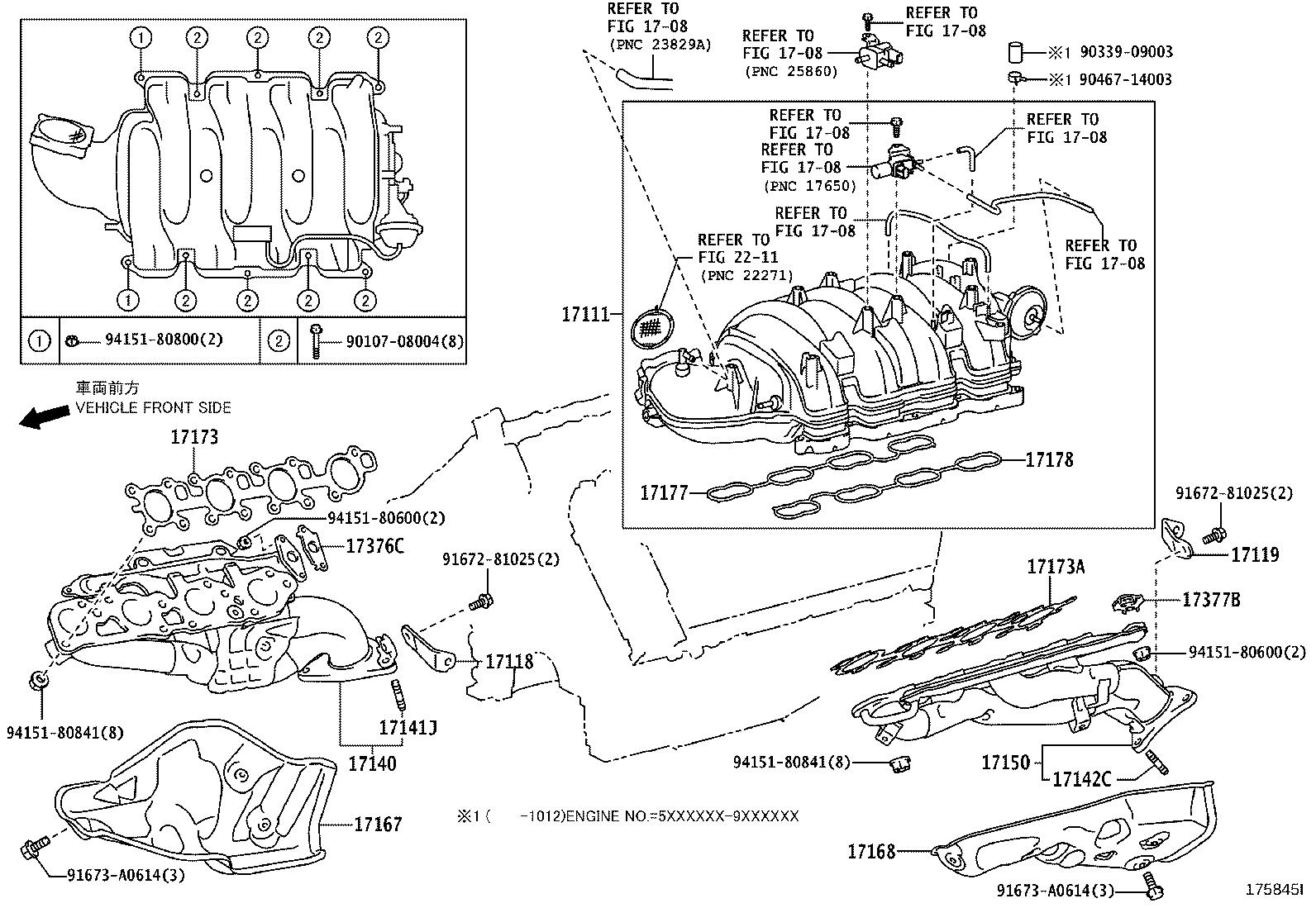Toyota Land Cruiser Manifold Assembly Exhaust Right