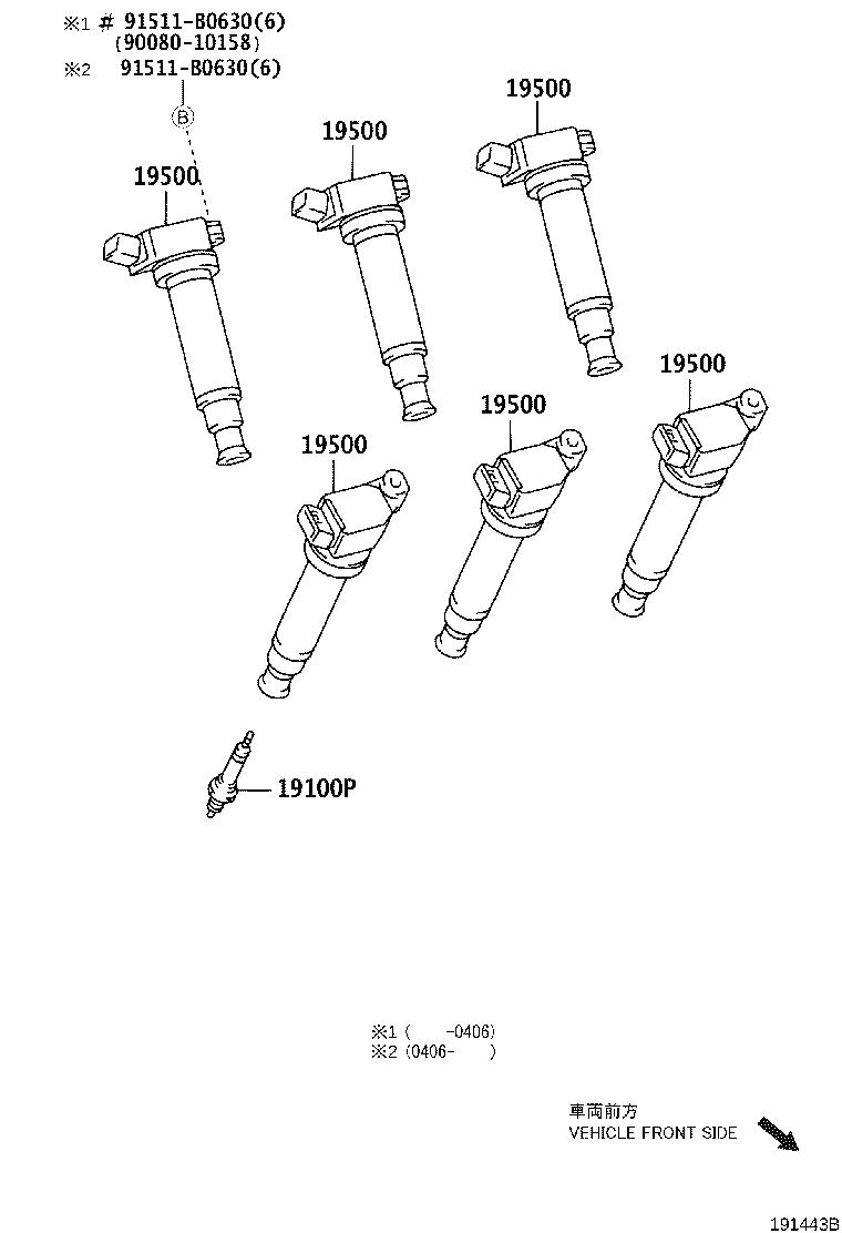 Toyota Camry Direct Ignition Coil. CVT, Engine