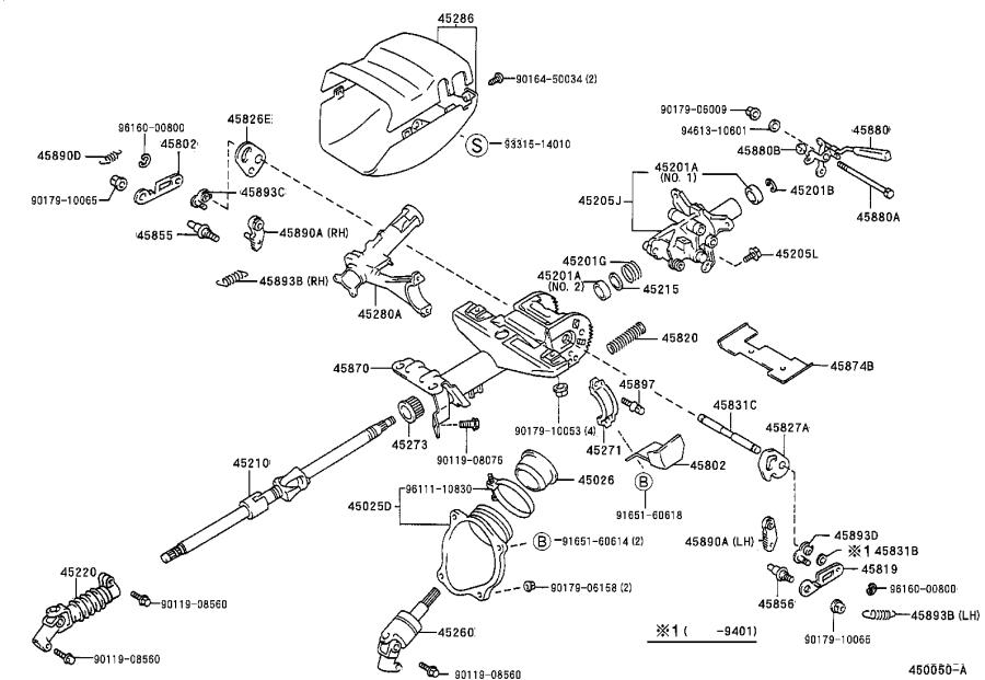 Toyota Celica Shaft assembly, steering intermediate