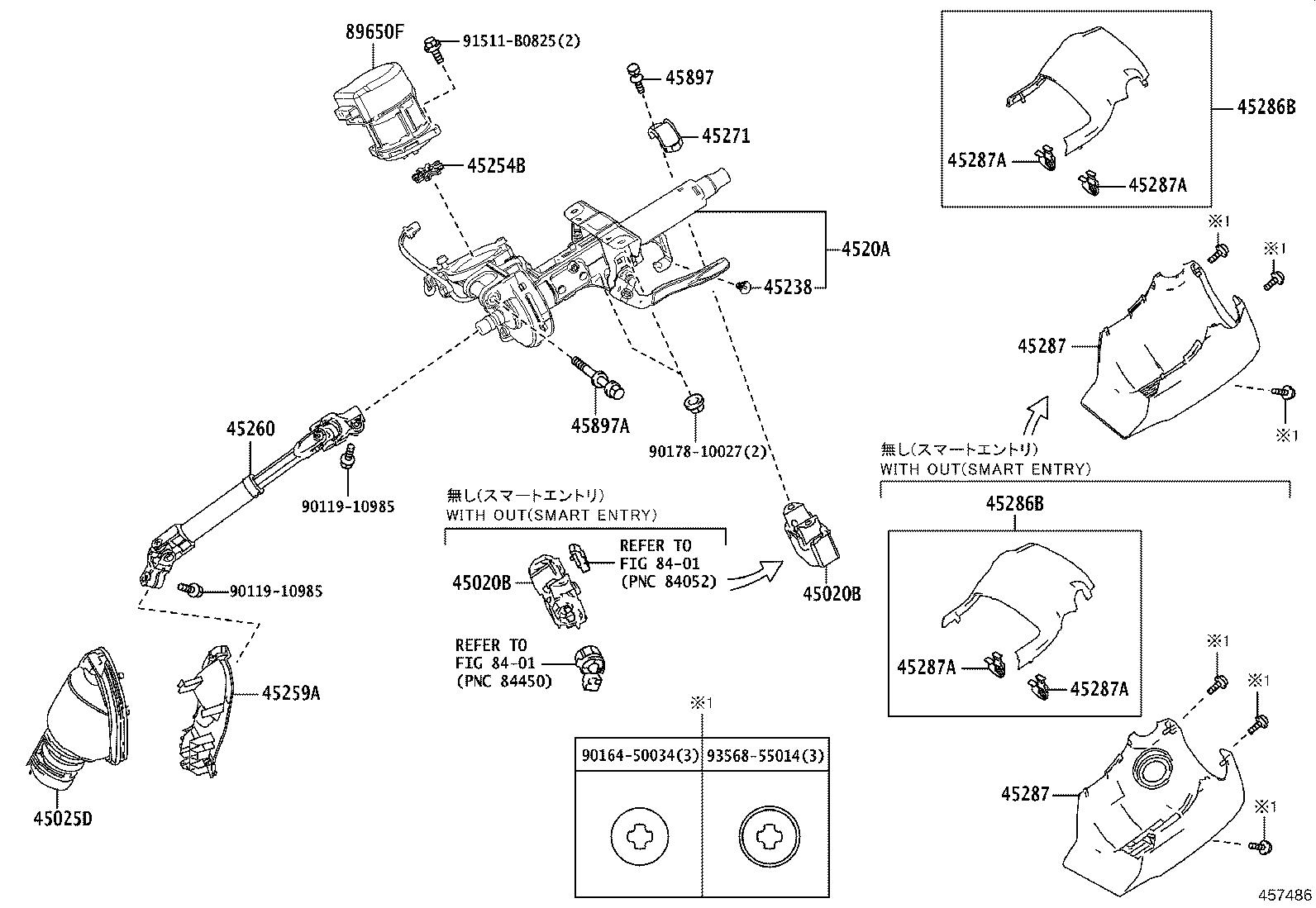 Toyota Corolla Cover Sub Assembly Steering Column Hole
