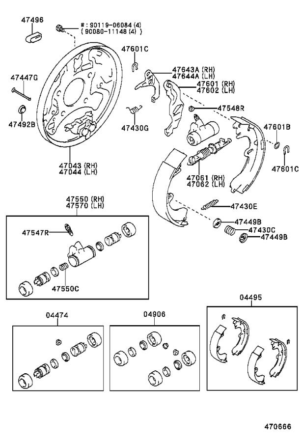 Toyota Corolla Drum Brake Shoe (Rear). Shoes, Brakes