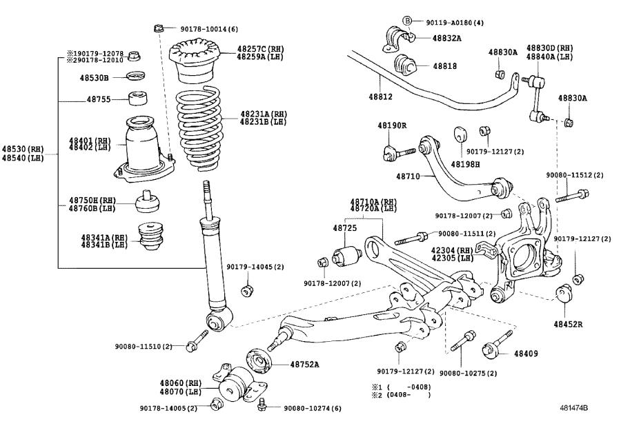 Toyota Matrix Suspension Knuckle (Right, Rear). Carrier