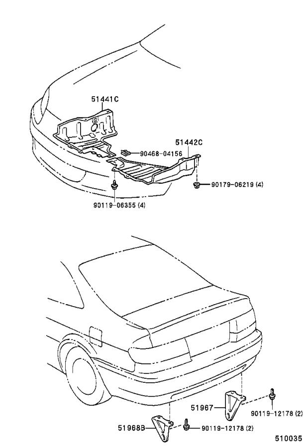 Toyota Paseo Cover, engine under, right. Body, interior