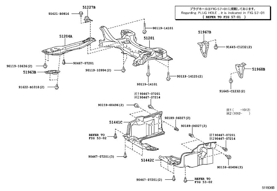 Toyota Corolla Tow Hook (Right, Front). Hook, TRANSPORT