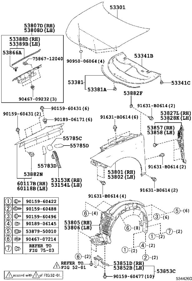 Toyota Mirai Cover sub-assembly, front pillar, upr right