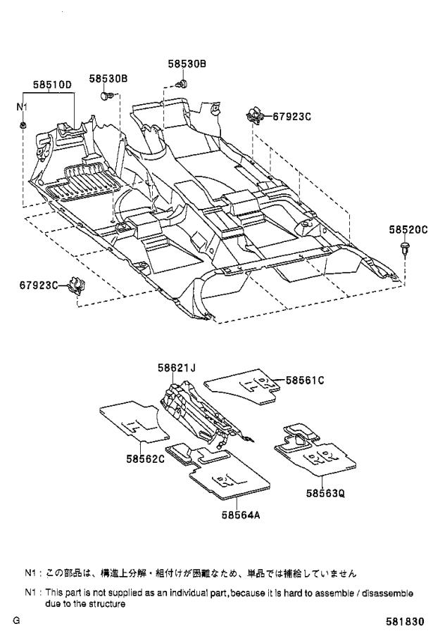 Toyota Prius Carpet assembly, floor, front. Ivory