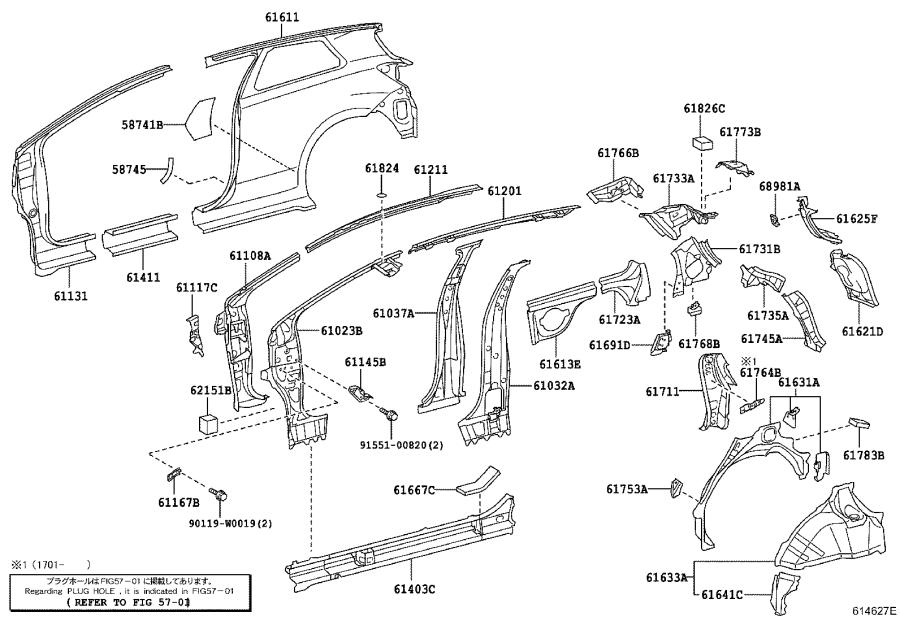 Toyota Yaris Body B-Pillar (Right). Pillar, NO.1 Inner