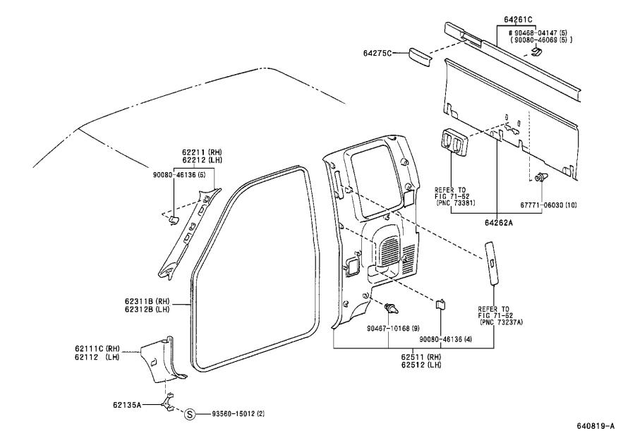 Toyota Tacoma Garnish, back panel, lower. Md.moon mist