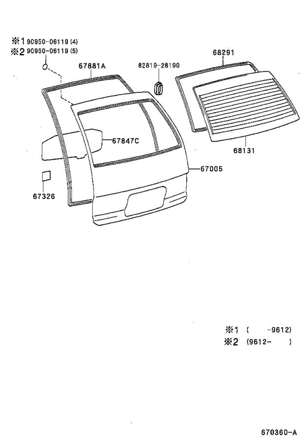 Toyota Previa Garnish, rear window side, right. Light