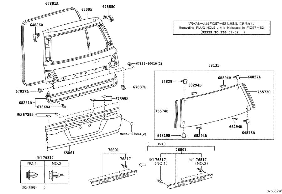 Toyota Land Cruiser Liftgate Trim (Right). Garnish, Back