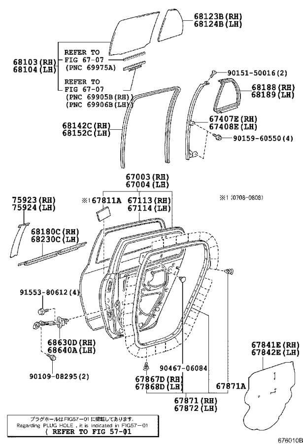 Toyota Yaris Door Seal (Left, Rear). Weatherstrip, Around
