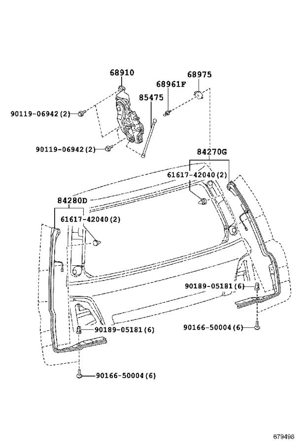 Toyota Land Cruiser Lock assembly, tail gate, lower left