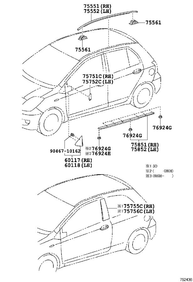Toyota Yaris Roof Drip Molding (Left, Right). MOULDING