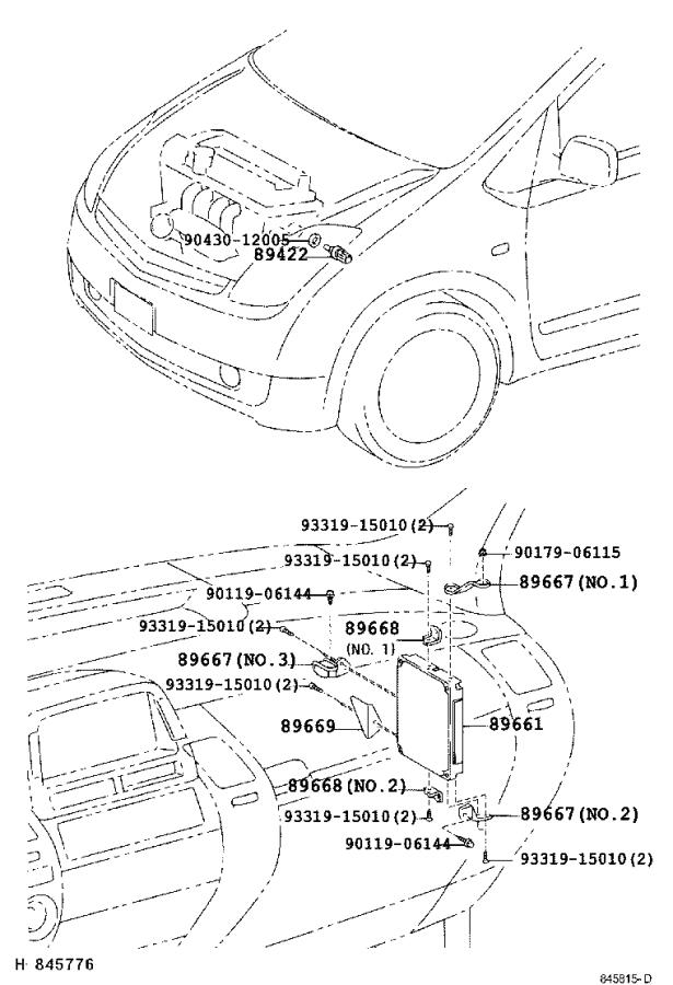 Toyota Prius Engine Control Module. Electrical, System