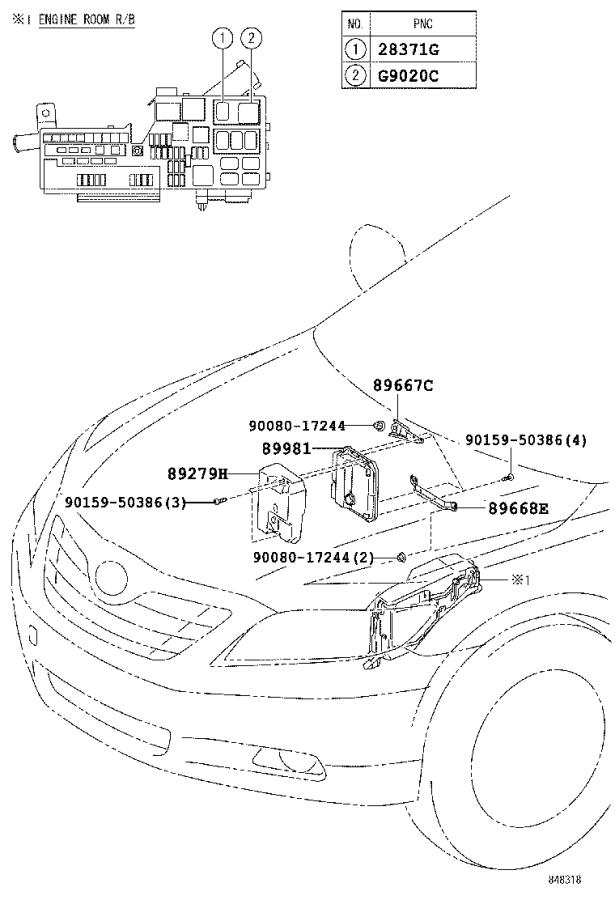 Toyota Camry Engine Control Module. Electrical, COMPUTER