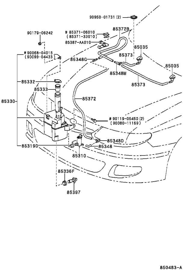 Toyota Solara Hose, windshield washer (from joint to joint