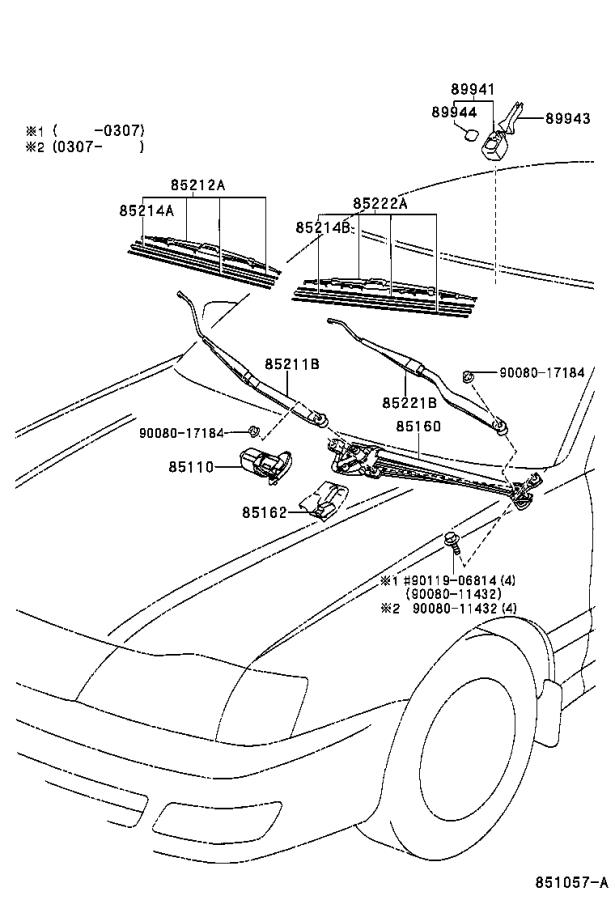Toyota Avalon Arm, front wiper, right. Electrical
