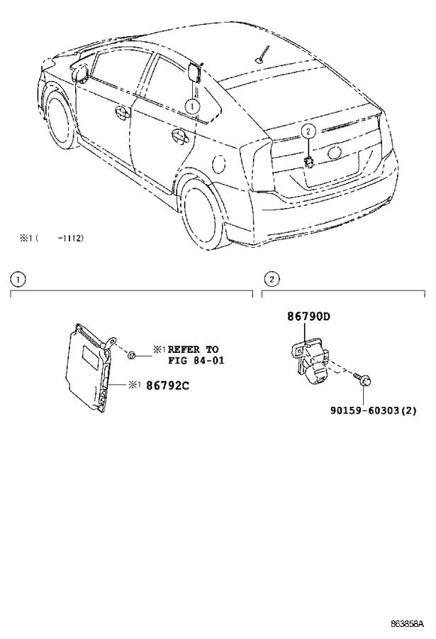 Toyota Prius Computer, parking assist. Electrical, rear