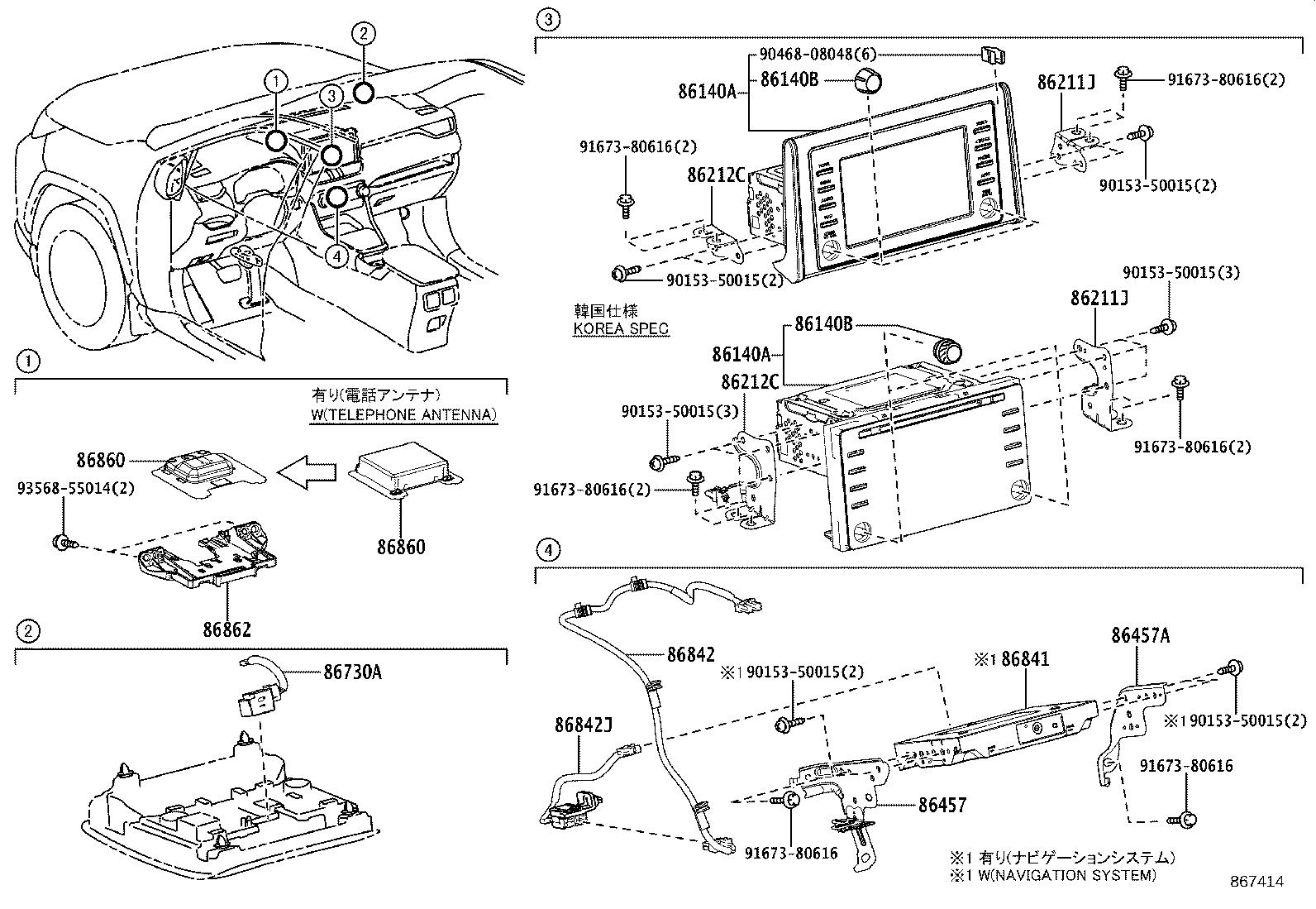 Toyota RAV4 Receiver assembly, radio & display. Electrical
