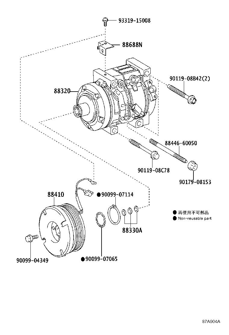 Toyota Land Cruiser Clutch assembly, magnet. Air