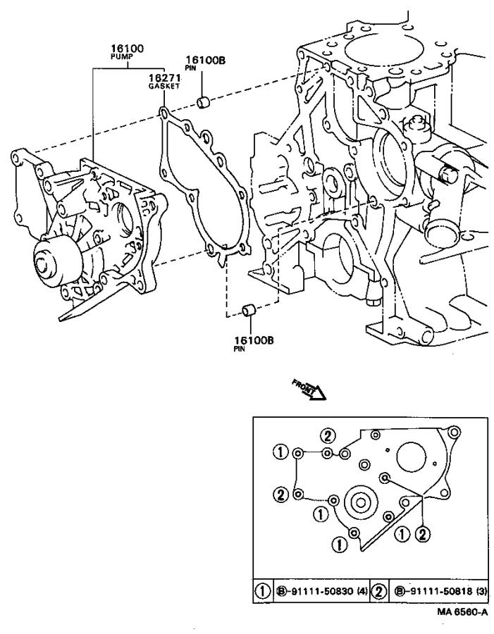 Toyota Corolla Pump assembly, engine water. Pump, water