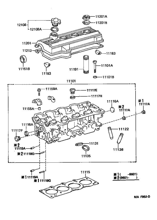 Toyota Camry Cover sub-assembly, cylinder head, left
