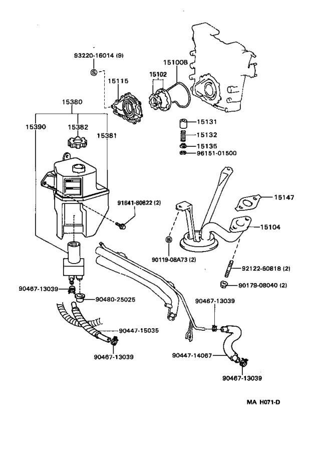 Toyota Previa Gear, oil pump drive. Engine, system
