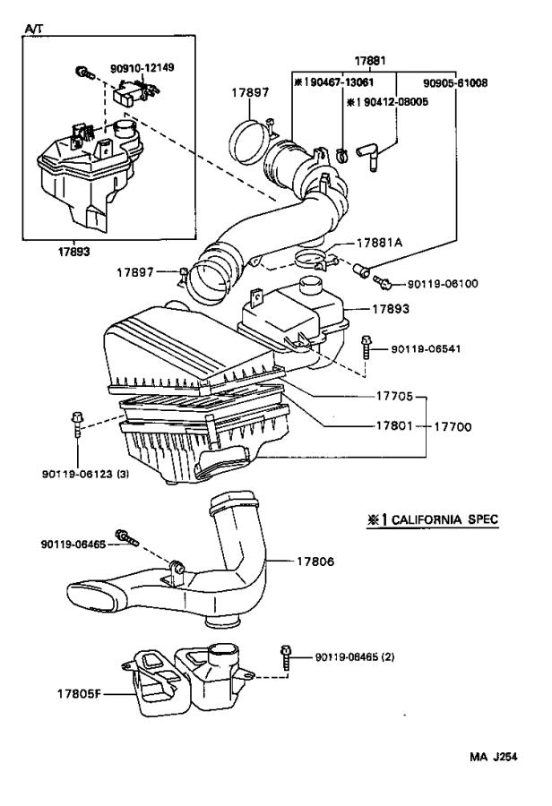 Toyota Camry Resonator sub-assembly, intake air. Engine