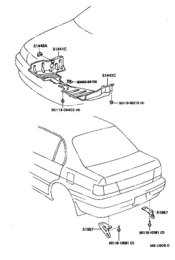 Toyota Tercel Cover, engine under, left. Body, atm