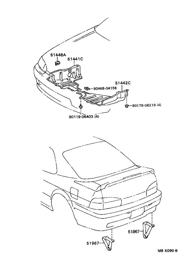 Toyota Paseo Cover, engine under, left. Mtm, body